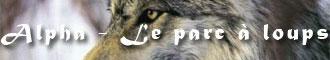 Alpha Loup